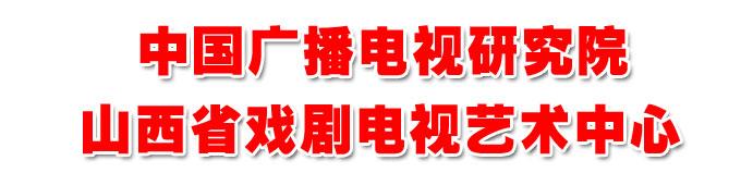 山西(太原)播音主持beplayer体育下载